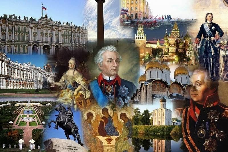 Что произошло в истории России в день 7 января