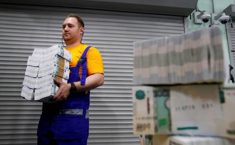 Рост наличных в России в пандемию стал рекордным