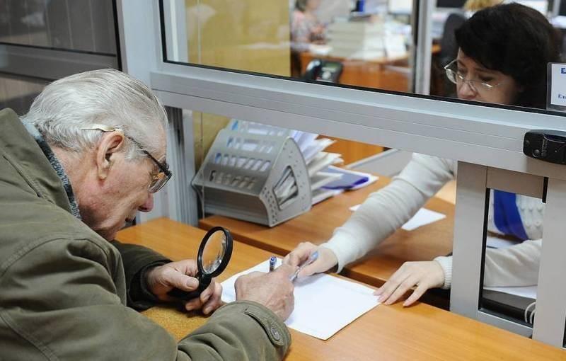Пенсии работающим пенсионерам России могут проиндексировать весной 2021 года