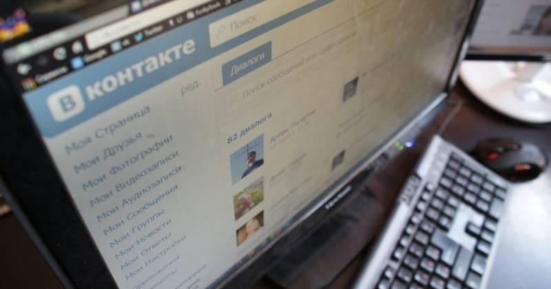 Материться в социальных сетях запрещено Госдумой России с 1 февраля 2021 года