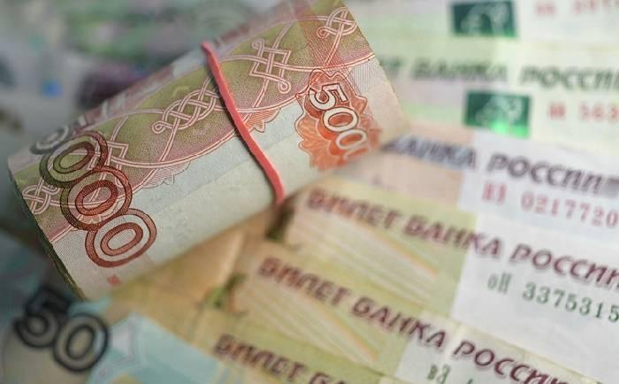 Эксперты рассказали, какая валюта наиболее подойдёт для хранения сбережений в 2021 году