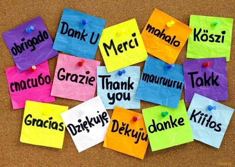 Международный день «спасибо» отмечают в России 11 января 2021 года