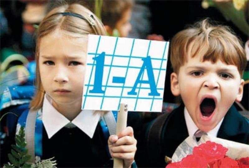 Порядок подачи заявлений на прием в первый класс в 2021 году разъяснили в Минпросвещения
