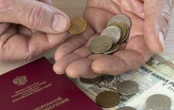 Госдума вернется к вопросу индексации пенсий работающим пенсионерам