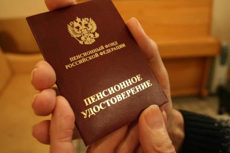 Кто может отправиться на досрочную пенсию в 2021 году в России