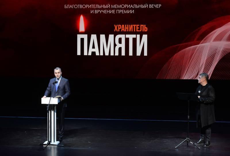 Мероприятия неделю памяти жертв Холокоста проведут в рамках интернет-трансляций