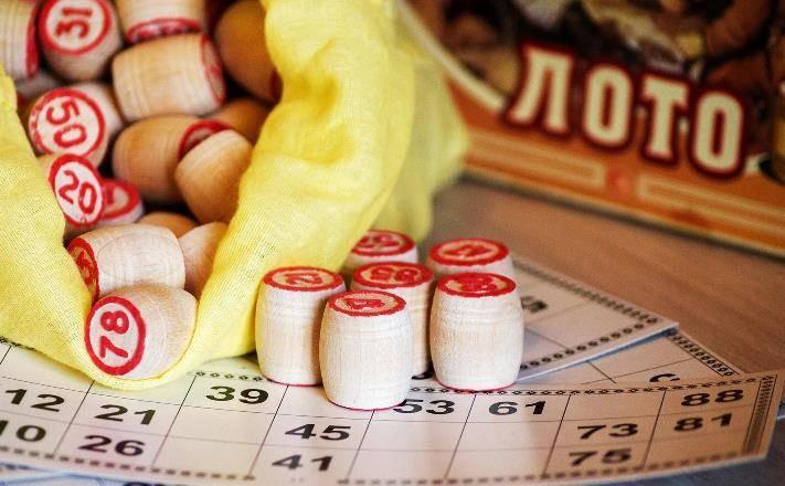 Результаты розыгрыша 425 тиража «Жилищной лотереи» от 17 января 2021 года