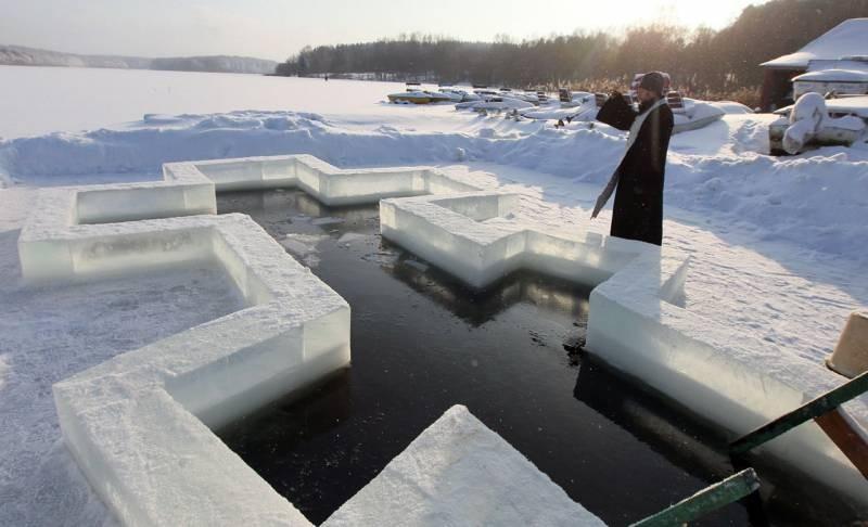 Какие праздники отмечают россияне и мировая общественность 19 января 2021 года