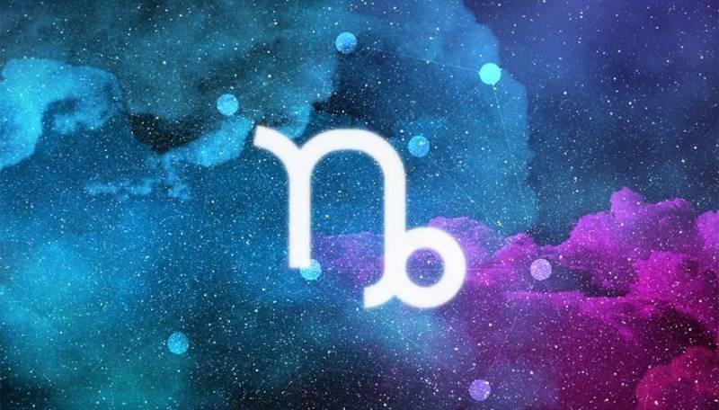Гороскоп на 19 января 2021 года обещает благоприятный день для представителей всех знаков зодиака