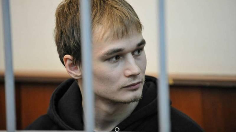 Суд вынес приговор по делу Азата Мифтахова 18 января 2021 года
