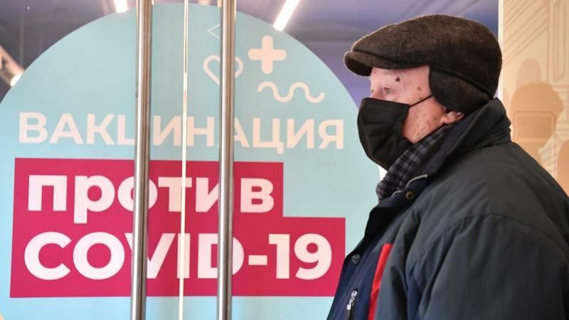 Антиковидные паспорта предоставят их владельцам льготы среди прочих россиян