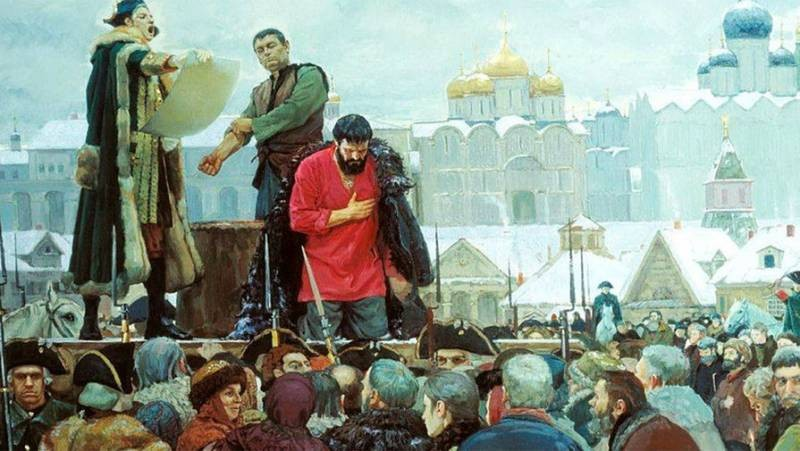 Чем запомнился день 21 января 2021 года в истории России