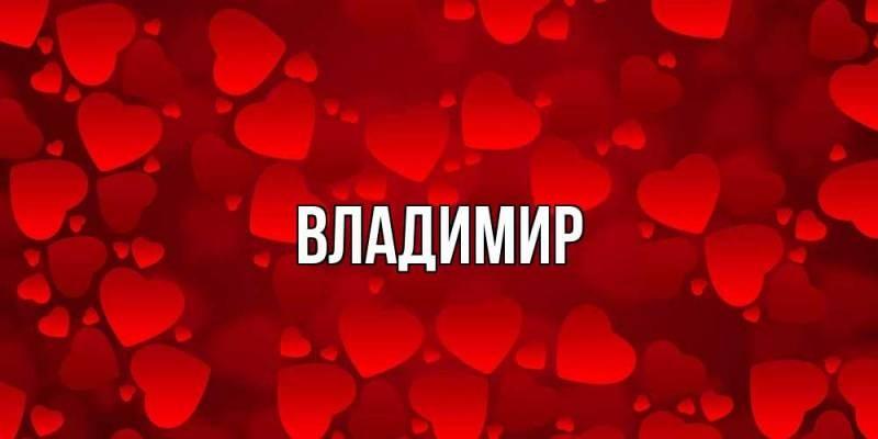 Русские имена, которые забавляют иностранцев