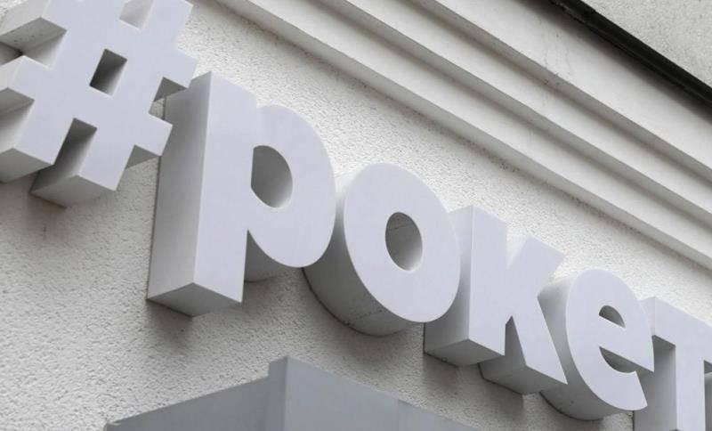 «Рокетбанк» объявил о своем окончательном закрытии