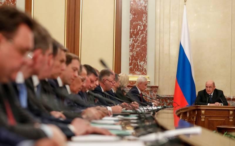 Правительство Михаила Мишустина выделит до 375 тыс. рублей россиянам на покупку автомобиля