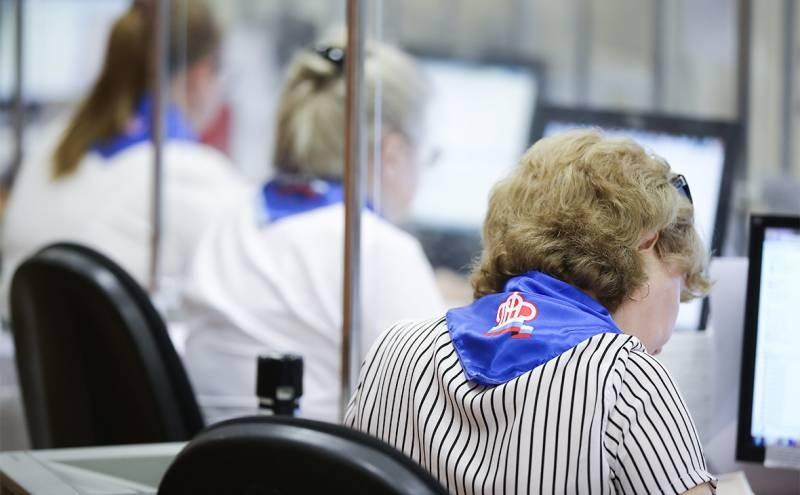 Россиянам расширят возможности пенсионных вложений