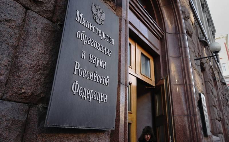 Удаленку для студентов московских вузов снова продлили