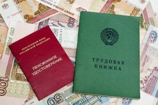 В Министерстве труда рассказали об индексации пенсий работающим пенсионерам России в 2021 году