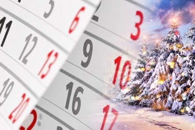 Производственный календарь на март и февраль 2021 года в России