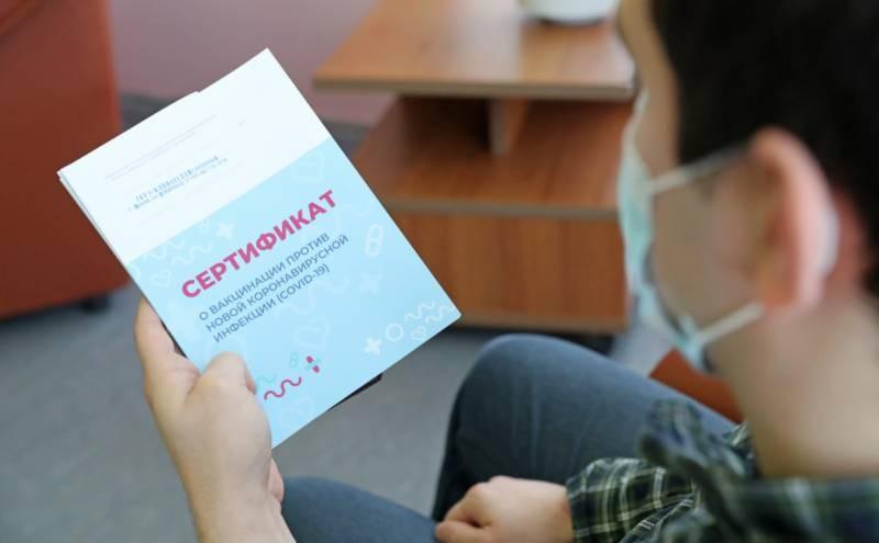 Россияне выступили против введения ковид-паспортов