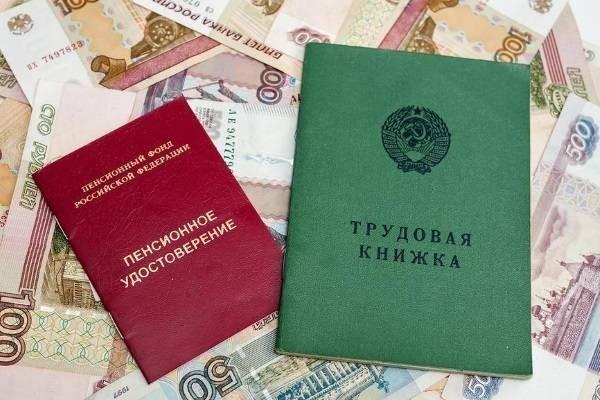 В Госдуму внесли законопроект об индексации пенсий работающим пенсионерам в 2021 году
