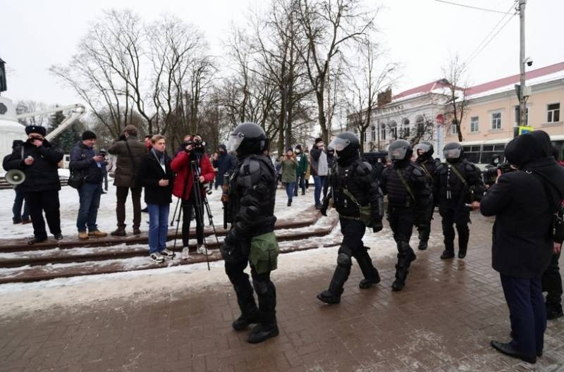 В администрации Владимира Путина прокомментировали митинги в поддержку Алексея Навального