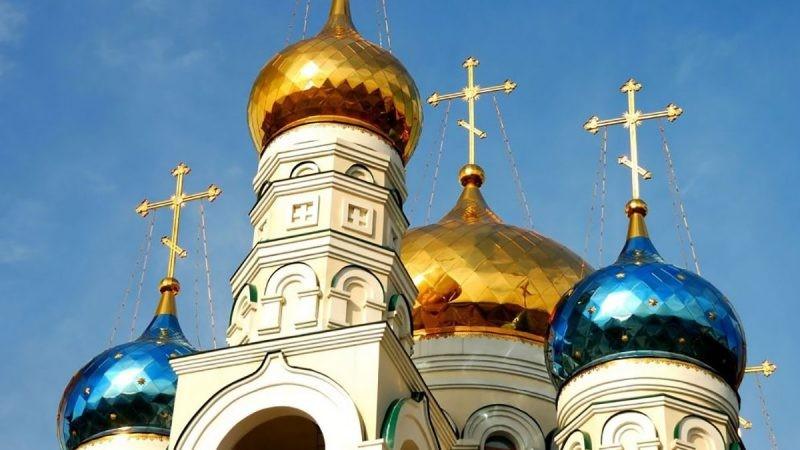 Какой праздник отмечает духовенство в России 27 января 2021 года