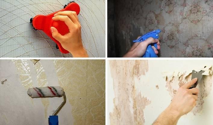 Как быстро снять старые обои со стен или потолков
