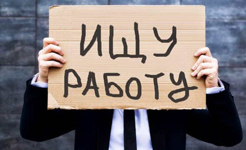 В Российской Федерации 28 января 2021 года отмечают сразу несколько праздников