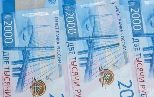 """Власти объяснили задержку """"путинских"""" выплат на детей"""