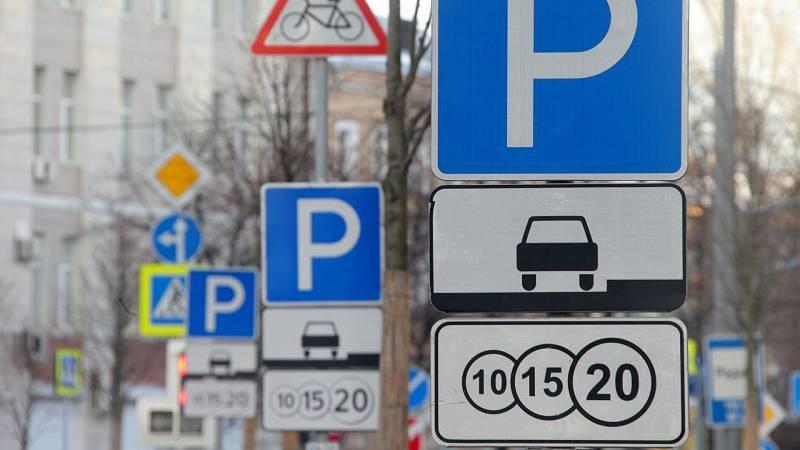 Дорожные знаки, в которых очень часто путаются водители