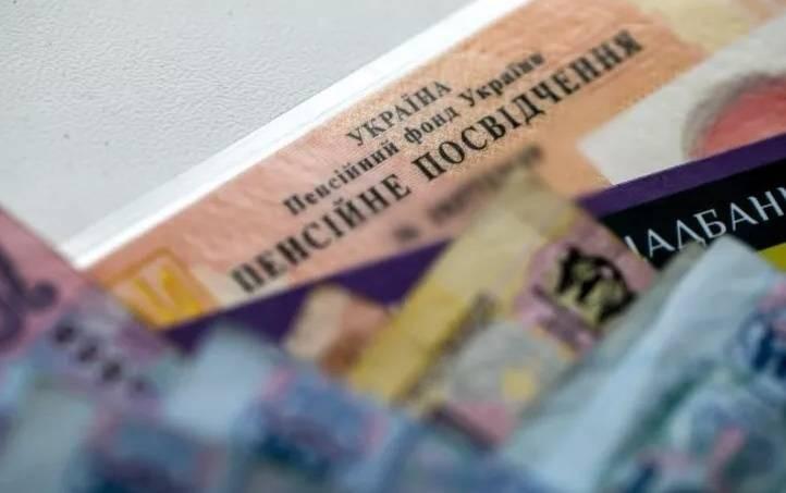 В Украине хотят отменить выплату пенсий государством