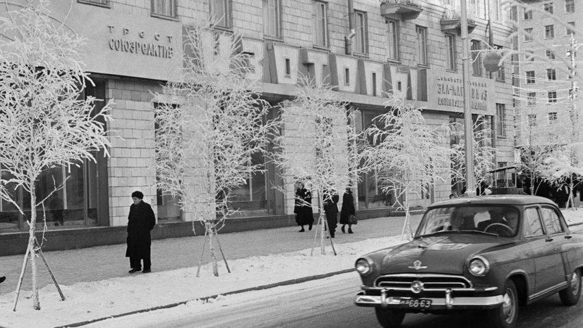 Самый необычный магазин в СССР