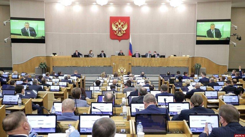 Удастся ли «Единой России» сохранить большинство в Госдуме в 2021 году?