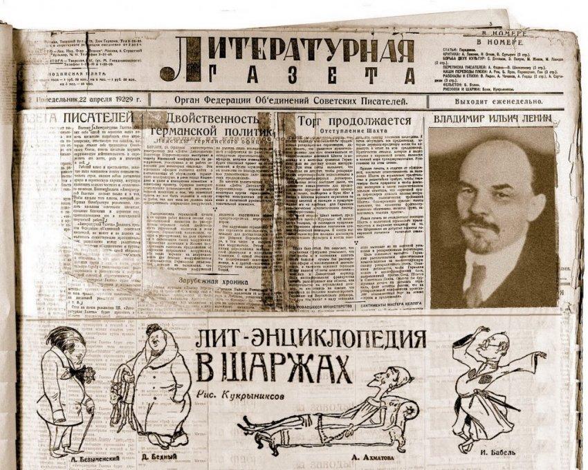 Какие события в истории России произошли 13 января