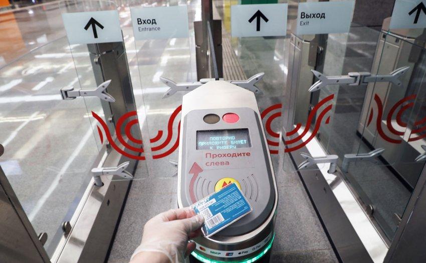 В Москве и Подмосковье вводится единая транспортная карта