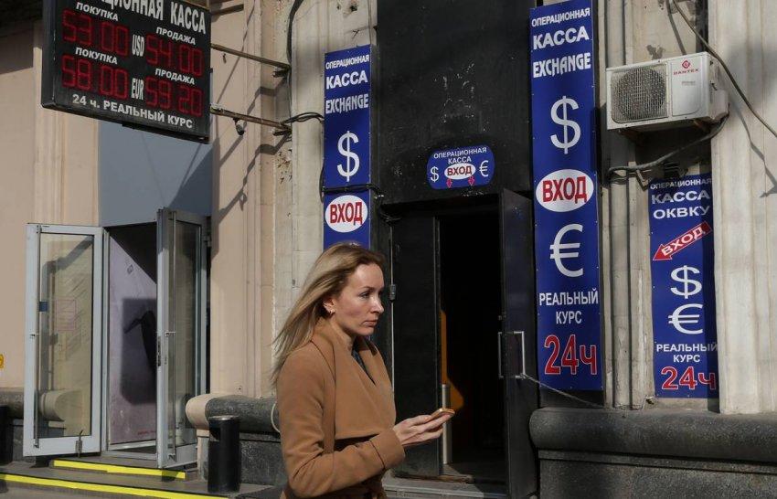 Какова реальная стоимость недооцененного российского рубля
