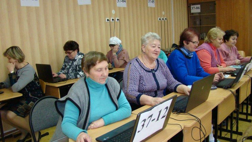 Раскрыто главное условие для получения пенсии больше 30 тысяч рублей