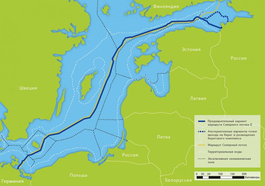 Москва ответила на предложение остановить возведение Северного потока – 2