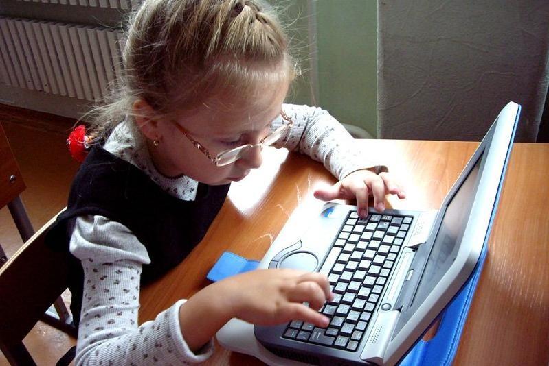Урок цифры стартовал для российских школьников 8 февраля 2021 года