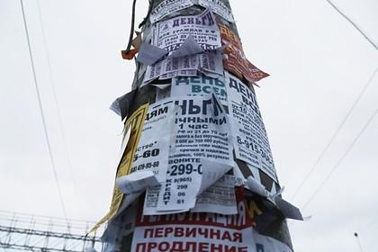 Провести «кредитную амнистию» в 2021 году предложили в Госдуме