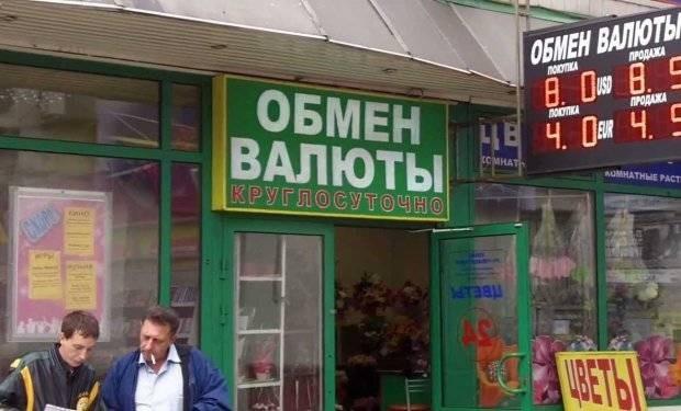 Из-за решений ЦБ РФ по ключевой ставке курс рубля может снизиться
