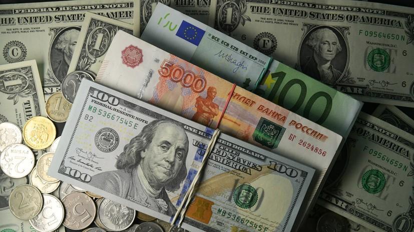 Курсы валют на март 2021 года спрогнозировали аналитики