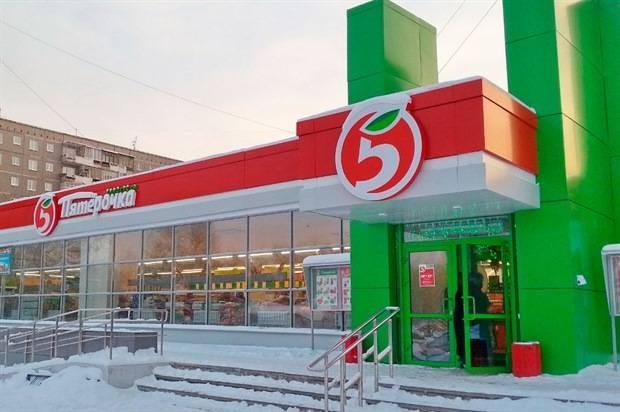 Магазин «Пятерочка» предлагает хорошие акции с 23 февраля 2021 года своим покупателям