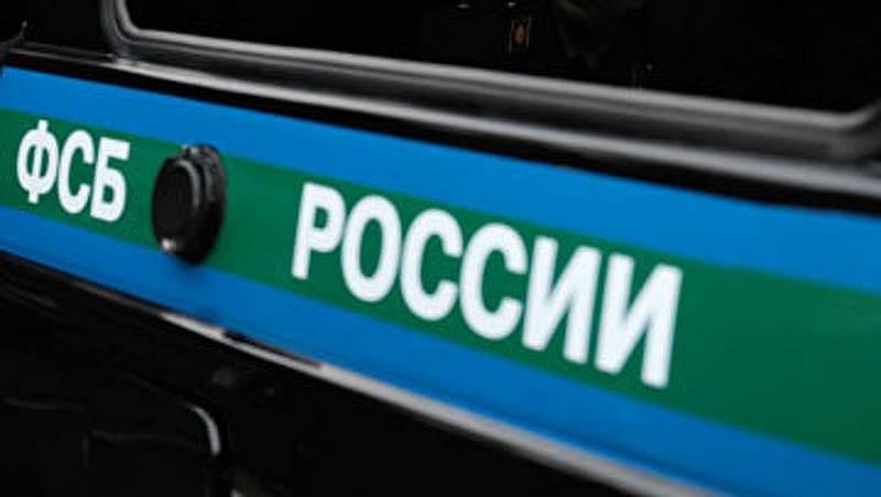 Как сотрудники ФСБ России вычисляют террористов в общественных местах