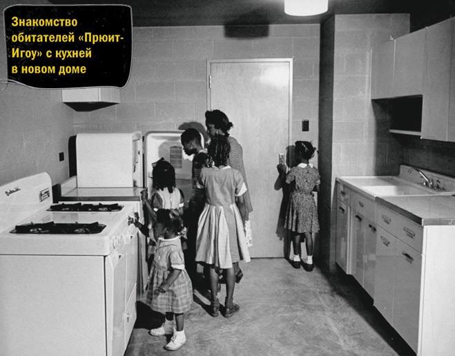 Приют-Игоу: проект с халявным жильём для малоимущих в США