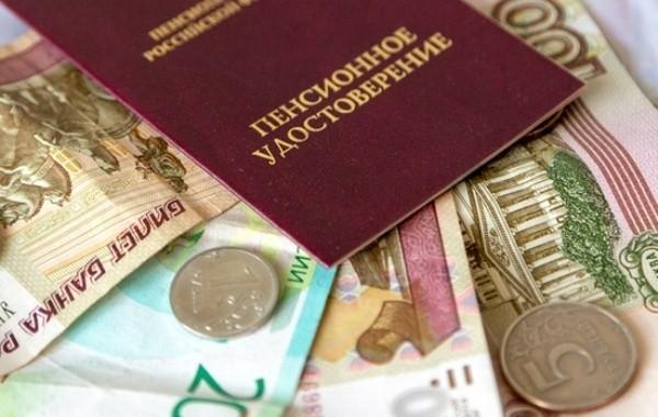 С 1 апреля в России вырастут социальные пенсии