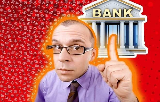 Интересные факты о банках и некоторых вещах, связанных с ними