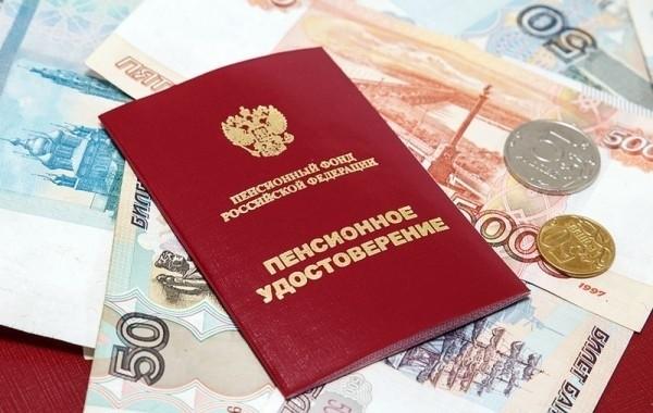 Пенсию за март некоторые россияне получат раньше срока