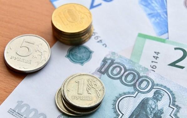 ПФР выплатит ряду граждан по 10 тысяч рублей в марте